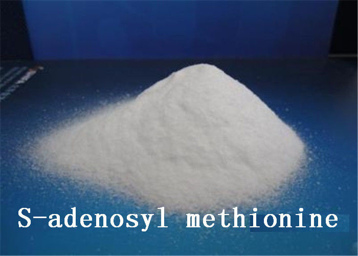Synthetic S Adenosylmethionine White Crystal Powder SAM 29908 03 0 SAM E