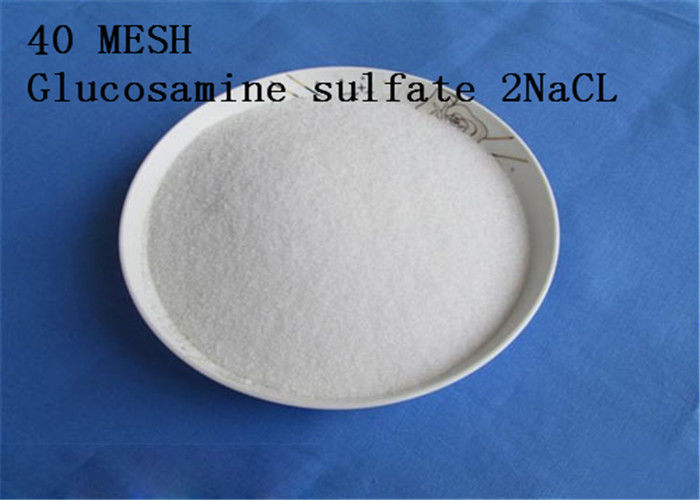 Biological Glucosamine Sulfate Sodium Chloride 40 MESH 2NaCL 38899 05 7 Joint Health