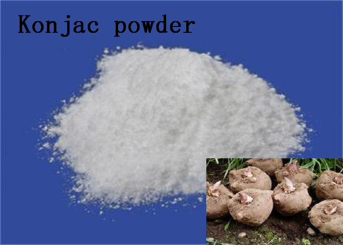 Konjac Gum Natural Food Additives Glucomannan Powder Konjac Plant Extract Dietary Fiber