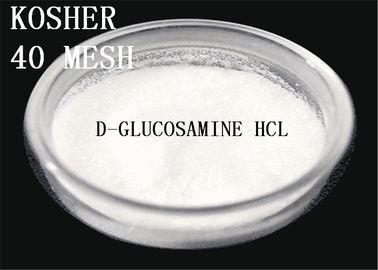 China 66 84 2 D Glucosamine Hydrochloride HCL 40 Mesh Knee Pain Relief KOSHER HALAL factory