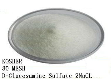 China 38899 05 7 D Glucosamine Sulfate 80 MESH 2NaCL Sodium Chloride KOSHER Approved factory