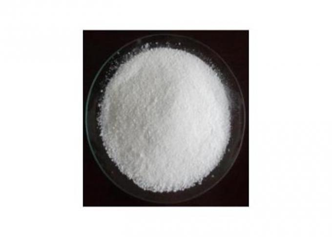 Food Additive N Acetyl D Glucosamine NAG 7512 17 6 White Crystalline Assay 98% ~ 102%